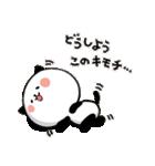 めっちゃ使える!パンダねこ 好き!大好き!!(個別スタンプ:10)