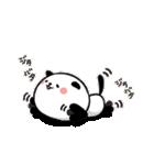 めっちゃ使える!パンダねこ 好き!大好き!!(個別スタンプ:11)