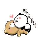 めっちゃ使える!パンダねこ 好き!大好き!!(個別スタンプ:12)