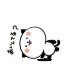 めっちゃ使える!パンダねこ 好き!大好き!!(個別スタンプ:14)