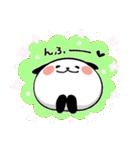 めっちゃ使える!パンダねこ 好き!大好き!!(個別スタンプ:15)