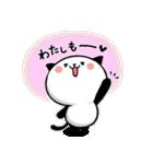 めっちゃ使える!パンダねこ 好き!大好き!!(個別スタンプ:16)