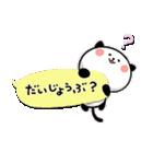 めっちゃ使える!パンダねこ 好き!大好き!!(個別スタンプ:19)