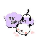 めっちゃ使える!パンダねこ 好き!大好き!!(個別スタンプ:21)