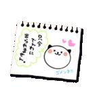 めっちゃ使える!パンダねこ 好き!大好き!!(個別スタンプ:22)