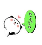 めっちゃ使える!パンダねこ 好き!大好き!!(個別スタンプ:23)
