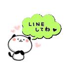 めっちゃ使える!パンダねこ 好き!大好き!!(個別スタンプ:24)