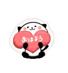 めっちゃ使える!パンダねこ 好き!大好き!!(個別スタンプ:25)