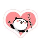 めっちゃ使える!パンダねこ 好き!大好き!!(個別スタンプ:26)