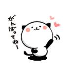 めっちゃ使える!パンダねこ 好き!大好き!!(個別スタンプ:27)