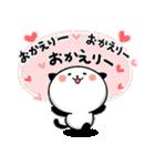 めっちゃ使える!パンダねこ 好き!大好き!!(個別スタンプ:29)