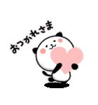 めっちゃ使える!パンダねこ 好き!大好き!!(個別スタンプ:30)