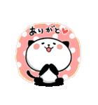 めっちゃ使える!パンダねこ 好き!大好き!!(個別スタンプ:31)