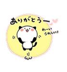 めっちゃ使える!パンダねこ 好き!大好き!!(個別スタンプ:32)