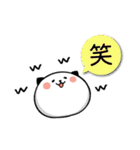 めっちゃ使える!パンダねこ 好き!大好き!!(個別スタンプ:33)