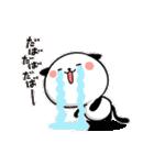 めっちゃ使える!パンダねこ 好き!大好き!!(個別スタンプ:36)