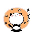 めっちゃ使える!パンダねこ 好き!大好き!!(個別スタンプ:38)