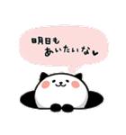 めっちゃ使える!パンダねこ 好き!大好き!!(個別スタンプ:39)
