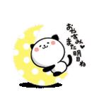 めっちゃ使える!パンダねこ 好き!大好き!!(個別スタンプ:40)
