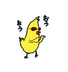 夢見るゴリラ9(個別スタンプ:1)