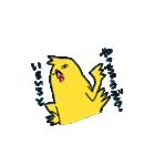 夢見るゴリラ9(個別スタンプ:2)