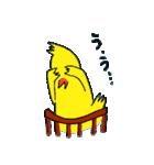 夢見るゴリラ9(個別スタンプ:16)