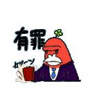 夢見るゴリラ9(個別スタンプ:19)