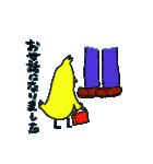 夢見るゴリラ9(個別スタンプ:28)