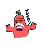 夢見るゴリラ9(個別スタンプ:30)
