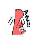 夢見るゴリラ9(個別スタンプ:35)