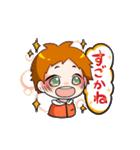 方言男子(個別スタンプ:1)