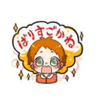 方言男子(個別スタンプ:3)