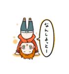 方言男子(個別スタンプ:5)