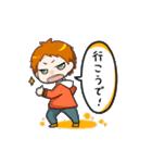 方言男子(個別スタンプ:7)