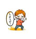 方言男子(個別スタンプ:8)