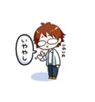 方言男子(個別スタンプ:10)