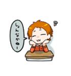 方言男子(個別スタンプ:12)