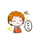 方言男子(個別スタンプ:14)