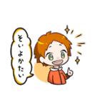 方言男子(個別スタンプ:15)