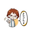 方言男子(個別スタンプ:16)