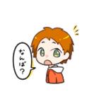方言男子(個別スタンプ:17)