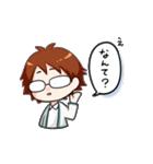 方言男子(個別スタンプ:18)