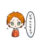 方言男子(個別スタンプ:19)