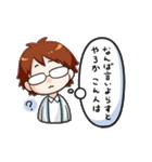 方言男子(個別スタンプ:20)