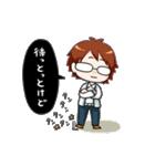 方言男子(個別スタンプ:22)