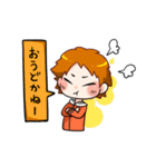 方言男子(個別スタンプ:25)