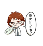方言男子(個別スタンプ:26)