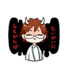 方言男子(個別スタンプ:27)
