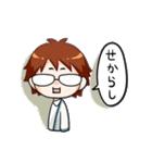 方言男子(個別スタンプ:30)
