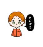 方言男子(個別スタンプ:33)